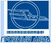 Yamal YC читайте отзывы и бронируйте авиабилеты KAYAK