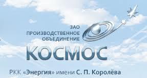 kosmos company
